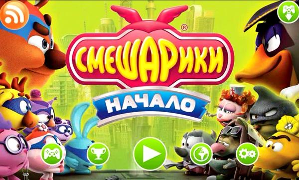 Игры ГТА играть онлайн и бесплатно на